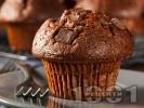 Рецепта Двойно шоколадови домашни мъфини с какао и цели парченца шоколад